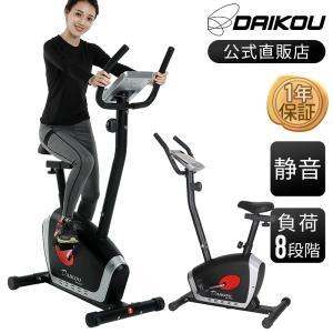 フィットネスバイク 家庭用 アップライトバイク ダイコー DK-8507  ダイエット 有酸素運動 美脚 トレーニング 静音|kenko-training