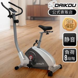 フィットネスバイク DK-8606 家庭用 静音タイプ 消費カロリー エアロ アップライトバイク 走行距離 ダイエット 連続 長時間 有酸素運動 美脚|kenko-training