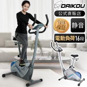 フィットネスバイク 家庭用 電動負荷式 エアロ アップライトバイク  DK-8615P ダイエット 連続 60分 長時間 有酸素 美脚 トレーニング 静音|kenko-training