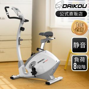 ダイコー エアロ フィットネスバイク 家庭用 DK-B50 手動マグネットのアップライトバイク 自転車|kenko-training