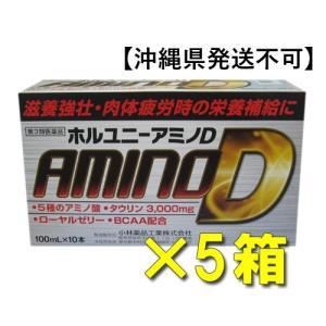 ホルユニーアミノD 100mL×50本