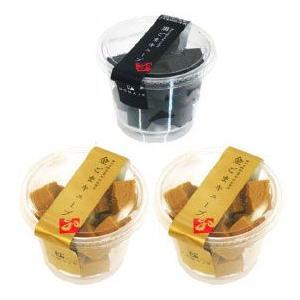 金ごまキューブ2個+黒ごまキューブ1個+(計3個)セット GOMAJE ゴマケーキ レアケーキ 紅茶...