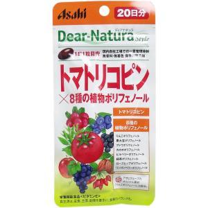 ディアナチュラスタイル トマトリコピン×8種の植物ポリフェノール 20日分 20粒入  予告なく成分...