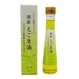 えごま油(国産) 110g えごまは『畑の青魚』 JANコード:  サラサラ効果があるとしてオメガ3...