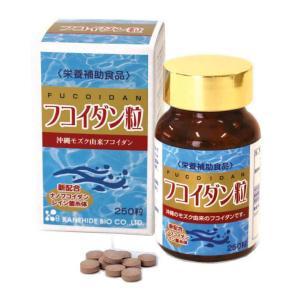 フコイダン粒 250粒 (約30日分) 金秀バイオ正規品 サプリ サプリメントの商品画像 ナビ
