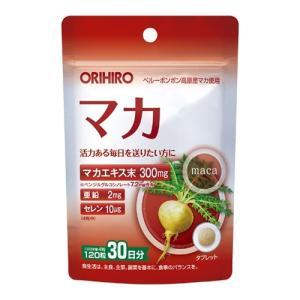 サプリ サプリメント PDマカ120粒  (メール便利用可) オリヒロ正規品