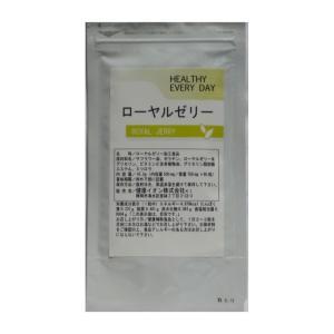 ローヤルゼリー60粒 クロネコDM便使用 送料無料 健康イオ...