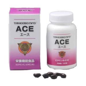 【タヒボNFD】 ACEソフトカプセル  タヒボ+ビタミンで元気づくり!  タヒボに、3つの抗酸化ビ...