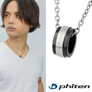 チタンネックレス メンズ リング ダイヤ型デザイン チタン ブラック 人気ブランド ファイテン 送料無料