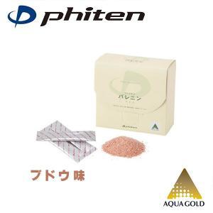 ファイテン バレニン ブドウ味 90g(3.0g×30包) | サプリメント アミノ酸 クジラパワー 活力 健康 プレゼント ギフト 父 野球 ヘルス|kenkojapan