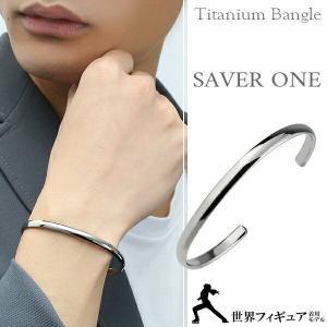 SAVER ONE 純チタンバングル 甲丸