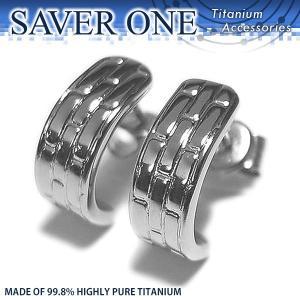 チタンアクセサリー SAVER ONE 純チタン ピアス 2P   メンズ レディース 男性 女性 金属アレルギーフリー 人気ブランド