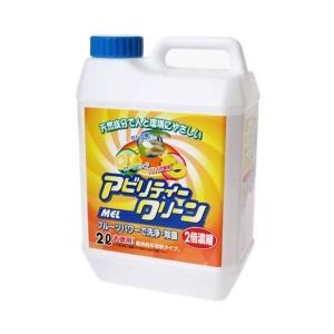 【あわせ買い2999円以上で送料無料】アビリティークリーン 濃縮液 2L