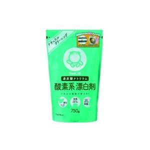 【あわせ買い2999円以上で送料無料】シャボン玉石けん 酸素系 漂白剤 750g|kenkoo-life