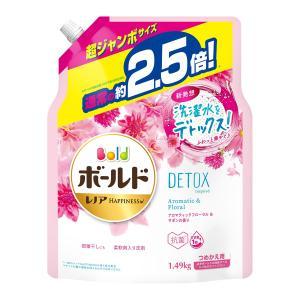 【あわせ買い2999円以上で送料無料】P&G ボールド ジェル アロマティックフローラル & サボンの香り つめかえ用 超ジャンボサイズ 1.49kg kenkoo-life