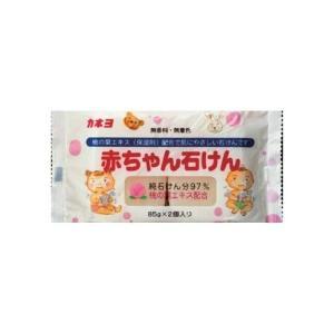 【あわせ買い2999円以上で送料無料】カネヨ 赤ちゃん石鹸 ( 85g*2コ入 ) 無香料 桃の葉エキス ( 保湿剤 ) 配合の低刺激の石けん|kenkoo-life