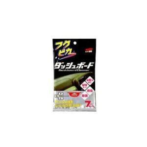 【あわせ買い2999円以上で送料無料】ソフト99 フクピカダッシュボード7枚 ( 4975759020929 )|kenkoo-life