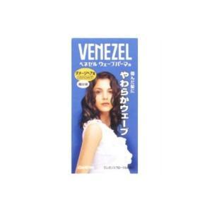 【あわせ買い2999円以上で送料無料】ベネゼル ウェーブパーマ液 ダメージヘア用 部分用|kenkoo-life