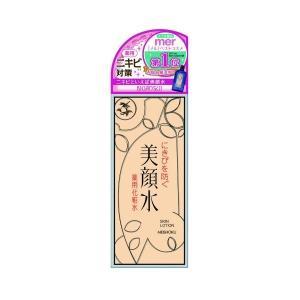 【あわせ買い2999円以上で送料無料】明色化粧品 明色美顔水 薬用化粧水 90ml|kenkoo-life