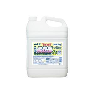 【あわせ買い2999円以上で送料無料】カネヨ石鹸 抗菌・無香料 無添加 柔軟剤 5kg kenkoo-life