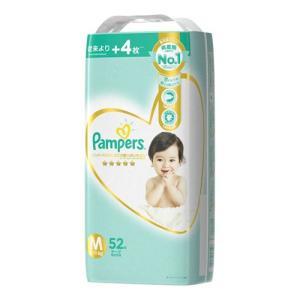 【あわせ買い2999円以上で送料無料】P&G パンパース はじめての肌へのいちばん スーパージャンボ M 52枚入|kenkoo-life