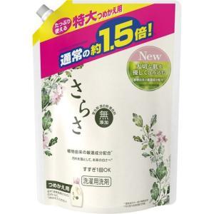 【あわせ買い2999円以上で送料無料】P&G さらさ 洗剤ジェル つめかえ用 特大サイズ 1200g kenkoo-life