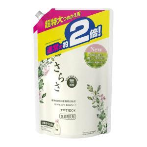 【あわせ買い2999円以上で送料無料】P&G さらさ 洗剤ジェル つめかえ用 超特大サイズ 1640g|kenkoo-life