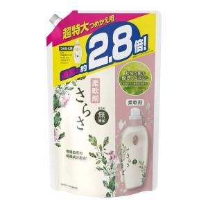 【あわせ買い2999円以上で送料無料】P&G さらさ 柔軟剤 つめかえ用 超特大サイズ 1250ml|kenkoo-life