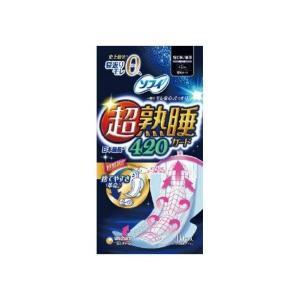 【あわせ買い2999円以上で送料無料】ソフィ 超熟睡ガード420 ワイド 10枚入