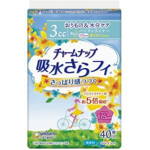 【あわせ買い2999円以上で送料無料】チャームナップ 吸水さらフィ 3cc 無香料 40枚 パンティライナー 17.5cm (軽い尿モレの方)|kenkoo-life