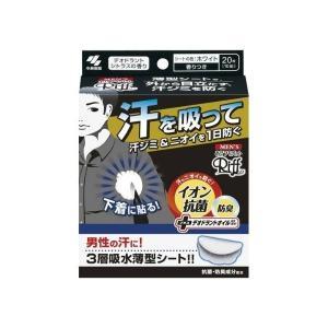 【あわせ買い2999円以上で送料無料】メンズあせワキパット Riff(リフ) ホワイト デオドラントシトラスの香り 10組(20枚)|kenkoo-life