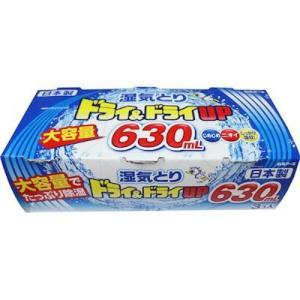 【あわせ買い2999円以上で送料無料】白元アース ドライ&ドライUP 大容量 630mL 3個入 湿気とり kenkoo-life