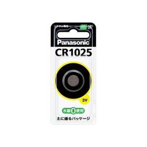 【あわせ買い2999円以上で送料無料】パナソニック コイン型リチウム電池 CR1025|kenkoo-life
