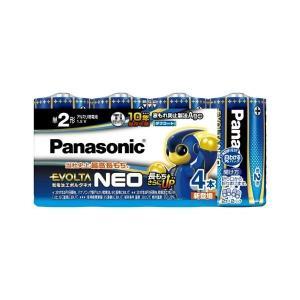 【あわせ買い2999円以上で送料無料】パナソニック アルカリ乾電池 EVOLTA NEO(エボルタネオ) 単2形 4本パック LR14NJ/4SW|kenkoo-life