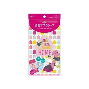 【あわせ買い2999円以上で送料無料】興和 抗菌 マスクケース ミニーマウス 1個入