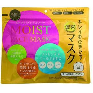 【あわせ買い2999円以上で送料無料】MAINICHI モイストフェイスマスク たっぷり毎日30枚入|kenkoo-life