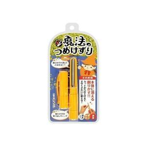 【あわせ買い2999円以上で送料無料】松本金型 魔法のつめけずり オレンジ (ネイルケア 爪削り)( 4571302060901 )|kenkoo-life