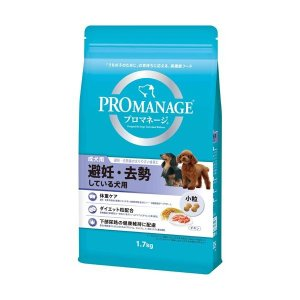 【あわせ買い2999円以上で送料無料】プロマネージ 避妊・去勢している犬用 成犬用 小粒 1.7kg