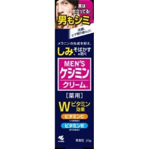 【あわせ買い2999円以上で送料無料】小林製薬 薬用メンズケシミンクリーム 20g