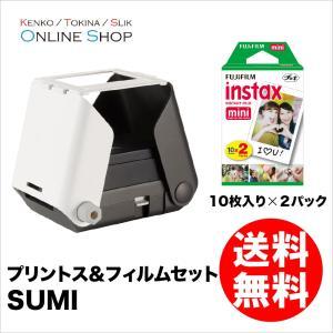 即配 (KT) かんたんスマホプリント Printoss(プリントス) SUMI TPJ-03SU ...