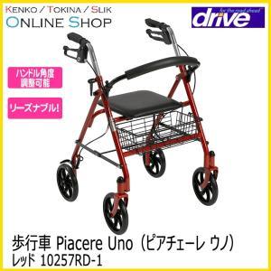 取寄[代引不可] 歩行車 歩行器 Piacere Uno(ピアチェーレ ウノ) レッド 10257R...