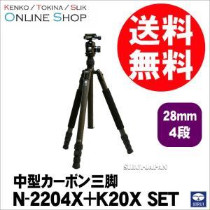 取寄 (TW) SIRUI シルイ 三脚 NXシリーズ 中型カーボン三脚 N-2204X+K20X SET (カーボン)|kenkotokina