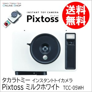 [★単4電池4本セット]即配 (KT) インスタントトイカメラ Pixtoss(ピックトス) ミルク...