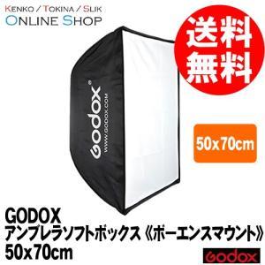 (受注生産) Godox (ゴドックス) アンブレラソフトボックス ボーエンスマウント 50x70c...