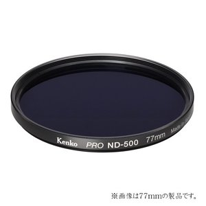 即配  (KT) 58mm PRO ND500  9絞り分減光 ケンコートキナー KENKO TOKINA  ネコポス便|kenkotokina