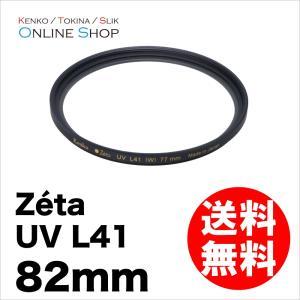 即配 ケンコートキナー KENKO TOKINA カメラ用 フィルター 82mm Zeta ゼータ UV L41 ネコポス便|kenkotokina