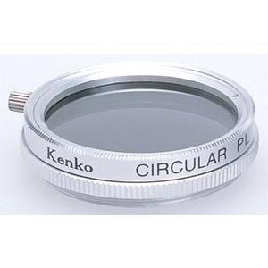 即配 デジタルビデオカメラ用 フィルター サーキュラーPL 52mm ケンコートキナー KENKO TOKINA ネコポス便|kenkotokina