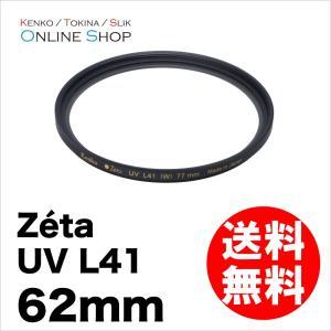 即配 ケンコートキナー KENKO TOKINA カメラ用 フィルター 62mm Zeta ゼータ UV L41 ネコポス便|kenkotokina
