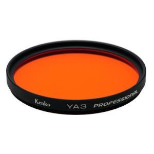 即配 46mm YA3 プロフェッショナル ケンコートキナー KENKO TOKINA 撮影用フィルター アウトレット ネコポス便|kenkotokina