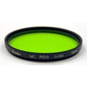 即配 49mm MC PO0 ケンコートキナー KENKO TOKINA 撮影用フィルター アウトレット ネコポス便|kenkotokina
